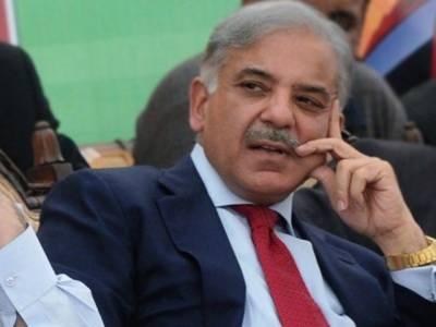 وزیراعلیٰ ہاﺅس پنجاب کے ملازمین کو ایک ماہ کی تنخواہ بطور بونس دینے کا فیصلہ