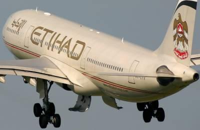 اتحاد ایئر ویز کی مسافروں کےلئے مفت اسٹاپ اوور کی پیشکش
