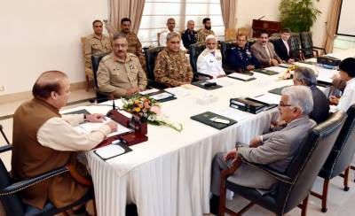 قومی سلامتی کمیٹی کا اجلاس، افغان صدر کے الزامات مسترد