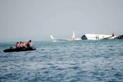 میانمارمیں فوجی طیارہ گرکر تباہ ، 116 افراد ہلاک