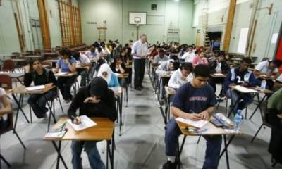 ایتھوپیا ئی حکومت نے امتحانات میں نقل کی روک تھام کے لیے پورے ملک کا انٹرنیٹ بند کر دیا