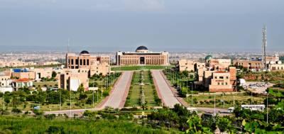 نسٹ یونیورسٹی نے دنیا بھر کی ٹاپ 500 یونیورسٹیوں میں جگہ بنا لی
