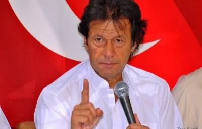 سپریم کورٹ جے آئی ٹی کی تحقیقات مکمل ہونے تک نواز شریف سے استعفی لے، عمران خان