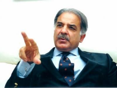 نیا پاکستان بنانے کے دعویدار پرانے پاکستان کا بھی بیڑہ غرق کر رہے ہیں ، شہباز شریف