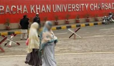 مختلف یونیورسٹیوں کے وائس چانسلروں کی عرصہ 3سال کیلئے تعیناتی