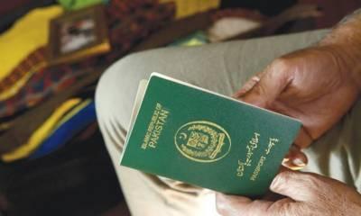 سعودی حکومت نے 1 لاکھ ویزا سٹمپنگ سٹیکر پاکستان بھجوا دیے