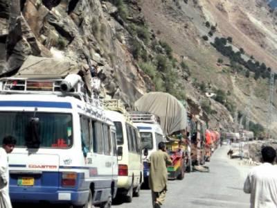 شاہراہ قراقرم 13 جون سے پانچ دن کیلئے ہر قسم ٹریفک کیلئے بند رہے گی