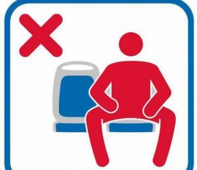 اسپین: پبلک ٹرانسپورٹ میں ٹانگیں پھیلا کر بیٹھنے پر پابندی عائد