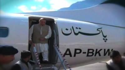 وزیر اعظم قا زقستان کا دوروزہ دورہ مکمل کر کے وطن واپس پہنچ گئے