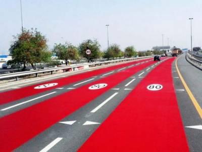 دبئی میں سرخ رنگ کی سڑک آنے کا مطلب کیاہے ؟