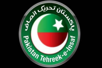 تحریک انصاف کے انٹرا پارٹی الیکشن کیلئے پولنگ کا عمل جاری