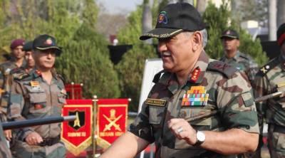 بھارتی آرمی چیف سڑک کاغنڈہ ہے،کانگریسی رہنما
