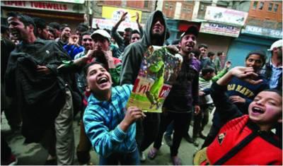 چیمپئنز ٹرافی : پاکستان کی فتح کا جشن منانے پربھارتی فورسزنے کشمیریوں کی املاک تباہ کر دیں