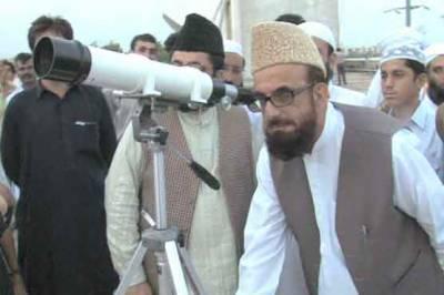 عیدالفطر کا چاند دیکھنے کیلئے مرکزی رویت ہلال کمیٹی کا اجلاس پشاور میں کرنے کا اعلان