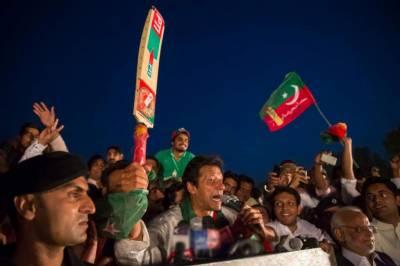 تحریک انصاف کو بلے کا انتخابی نشان دوبارہ الاٹ ہو گیا