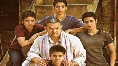 """عامر خان کی فلم """"دنگل"""" نے تہلکہ مچا دیا' 2 ہزار کروڑ روپے کمانے کے قریب"""