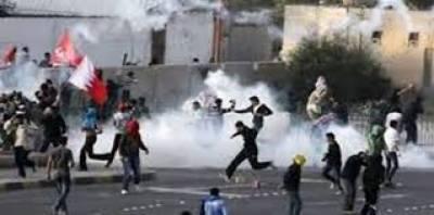 بحرینی حکومت کے اقدامات سے خطہ مزید عدم استحکام کا شکار ہو گا: اقوام متحدہ