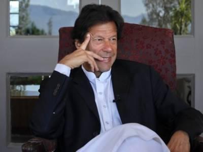 مسلم لیگ ن کیلئے تالیاں بجانے کی بجائے شرم کا مقام ہونا چاہیے، عمران خان