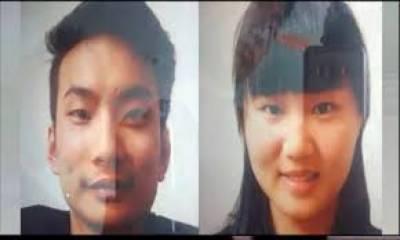 چینی جوڑے کی بازیابی کا معاملہ، وزارتِ دخلہ نے کوریا کے شہری کا ویزہ منسوخ کردیا