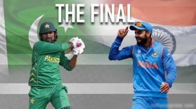 پاک بھارت فائنل: دونوں ٹیمیں 128 ایک روزہ میچوں میں آمنے سامنے آئیں
