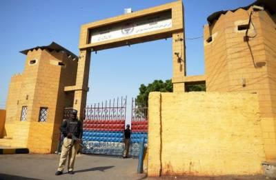 کراچی سینٹرل جیل سے فرارہونے والے دونوں خطرناک ملزمان کے خلاف دہشت گردی کامقدمہ درج
