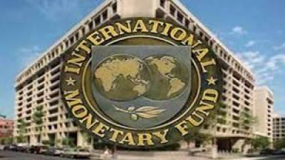 پاکستان کی معاشی صورت حال سازگار ہیں :آئی ایم ایف