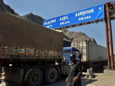 افغانستان کیلئے پاکستانی برآمدات میں ایک چوتھائی کمی