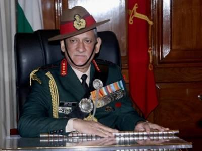 بھارتی فوج انسانی حقوق پر یقین رکھتی ہے، جنرل بپن روات کا بھونڈا دعویٰ
