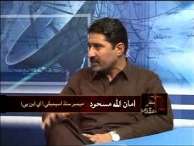 پاکستان کے چیمپئن بننے کی خوشی میں فائرنگ کرنے والے پیپلزپارٹی کے رہنماگرفتار