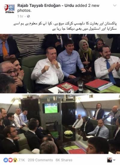 ترک صدر نے پاک بھارت میچ دیکھا ،پاکستان ٹیم کو مبارکباد