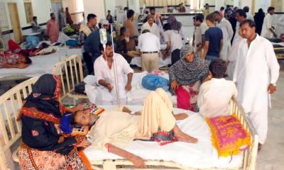 چائلد لائف فاؤنڈیشن نے سندھ کےسرکاری ہسپتالوں میں جدید ترین ایمرجنسی سینٹرز قائم کردیئے