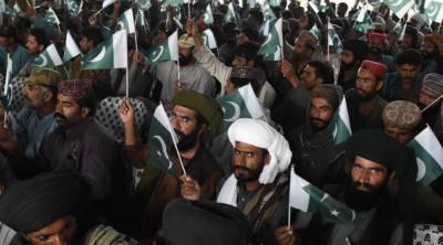 پاکستان کی تاریخی فتح،بلوچستان میں بھی جشن ،پاکستان زندہ باد کے نعروں سے گونج اٹھا