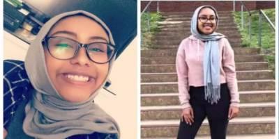 امریکا: مسجد کے باہر سے اغوا ہونے والی مسلمان لڑکی قتل
