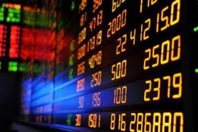 سٹاک مارکیٹ میں کاروباری ہفتے کا منفی آغاز