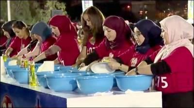 الجیریا، افطاری کے برتن دھونے کاعالمی ریکارڈ