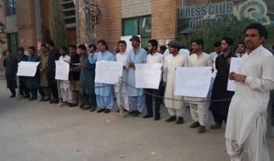 بلو چستان یو نیو رسٹی کی طلبا تنظیموں کایونیو رسٹی انتظامیہ کے خلاف احتجاجی کیمپ