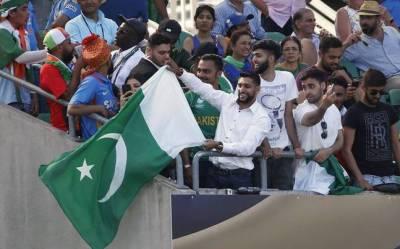بھارت میں پولیس نے پاکستان کی جیت کی خوشیاں منانے پر 15مسلمان نوجوانوں کو گرفتارکرلیا