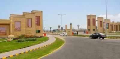 لاہور میں سینکڑوں غیر قانونی ہاؤسنگ سوسائٹیوں کا انکشاف، لینڈ مافیا سرگرم