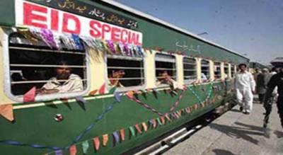 پاکستان ریلویزکا عید سپیشل ٹرینوں کے حوالے سے آپریشن کل سے شروع ہو جائے گا