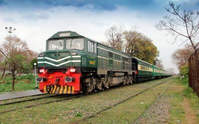 پاکستان ریلوے نے