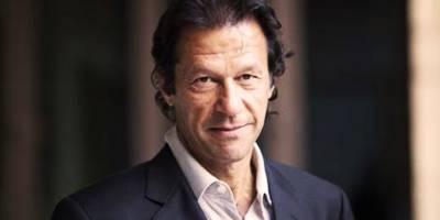 عمران خان رواں سال عید الفطر کوہستان میں منائیں گے