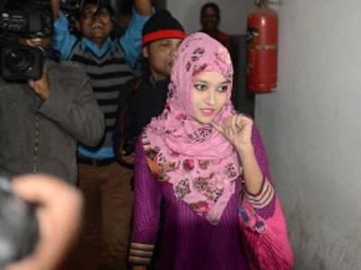 بنگلہ دیش کی اداکارہ نےفلم انڈسٹری چھوڑ کر تبلیغ شروع کردی
