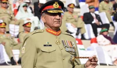 پاکستان کے عزم کےآگے دشمن ناکام ہوگا:آرمی چیف