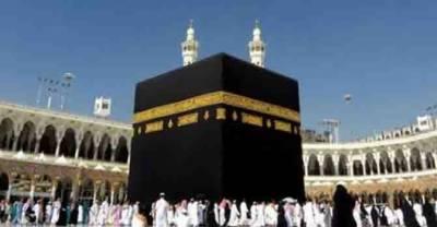 مسجد الحرام میں دہشت گرد ی کا بڑا منصوبہ ناکام بنا دیا گیا، عرب میڈیا