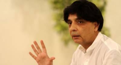 چودھری نثار کا پاک فوج، رینجرز اور ایف سی حکام سے ٹیلیفونک رابطہ
