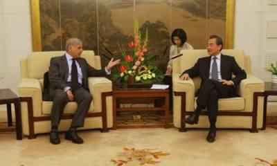 وزیراعلیٰ پنجاب سے چین کے وزیر خارجہ کی ملاقات, سی پیک منصوبوں اورخطے کی صورتحال پر تبادلہ خیال