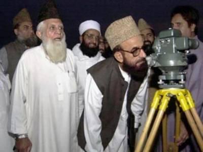 شوال کا چاند دیکھنے کیلئے رویت ہلال کمیٹی کا اجلاس آج اسلام آباد میں ہو گا