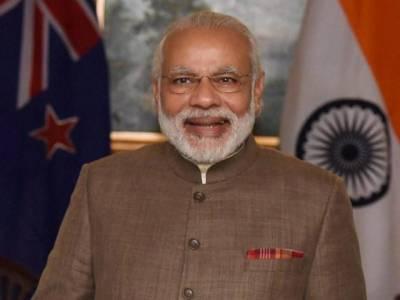 بھارتی وزیراعظم مودی امریکا کے دو روزہ دورے پر واشنگٹن پہنچ گئے،کل ٹرمپ سے ملاقات کریں گے