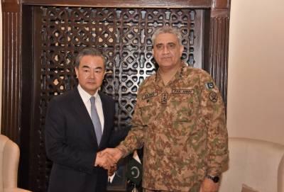 آرمی چیف سےچینی وزیر خارجہ کی ملاقات،پاک فوج کی قربانیوں کو سراہا