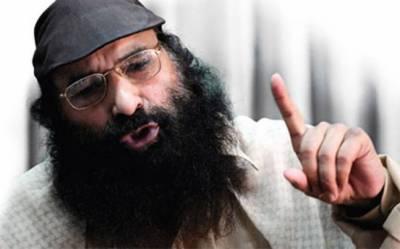 سید صلاح الدین کو امریکہ نے دہشتگرد قراردے دیا